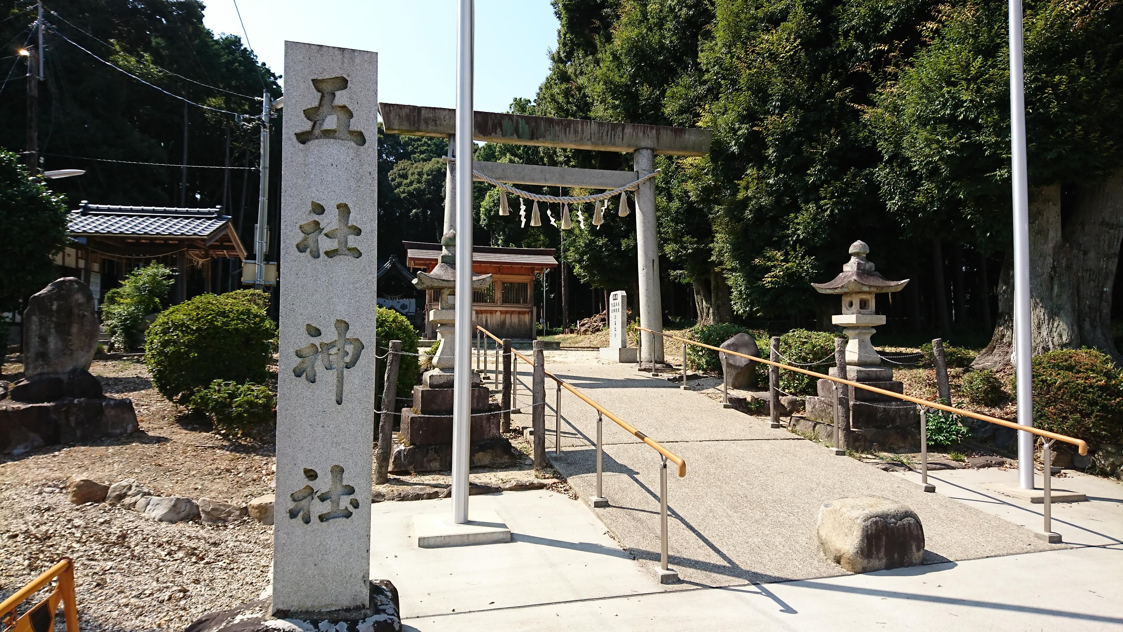 五社神社 入り口