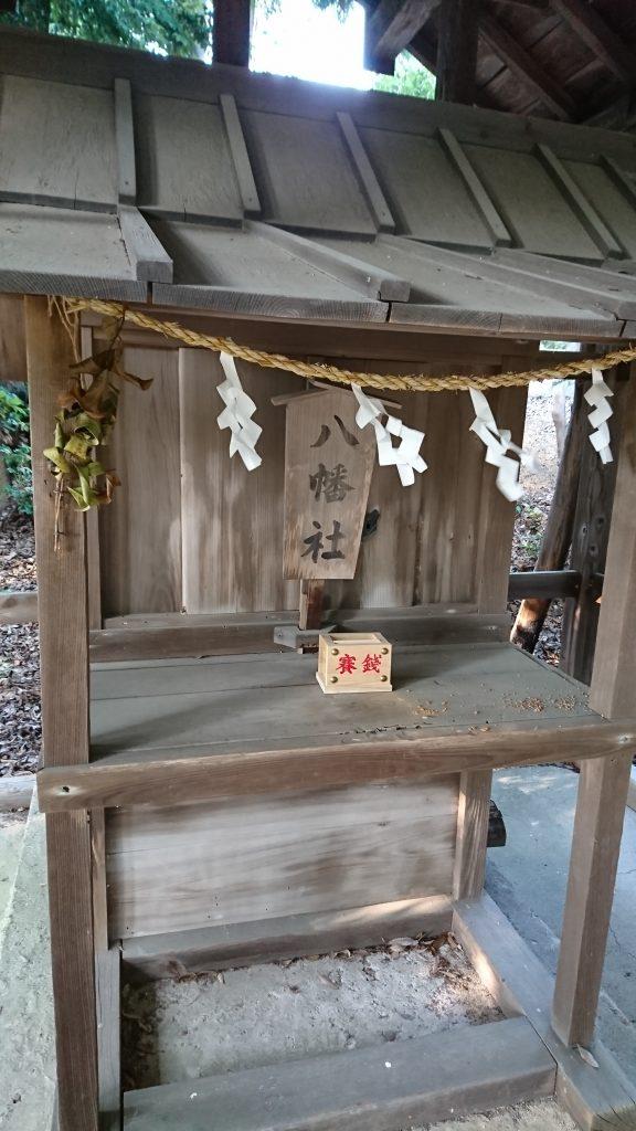 五社大明神社 八幡社