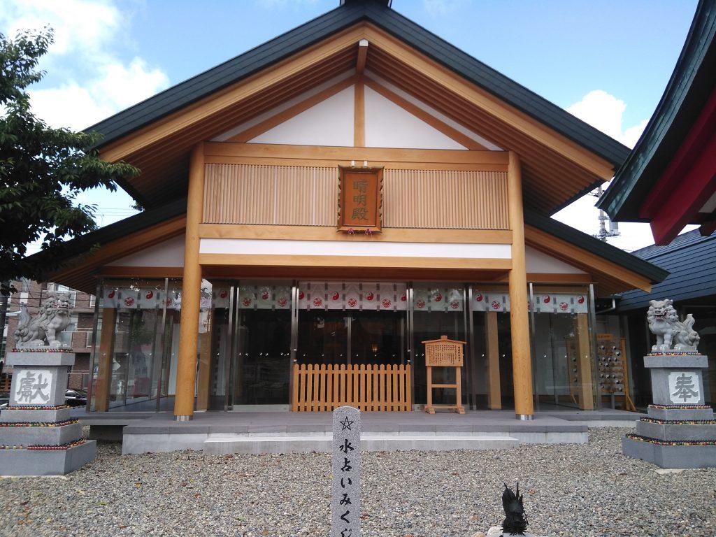 上野天満宮 清明殿1