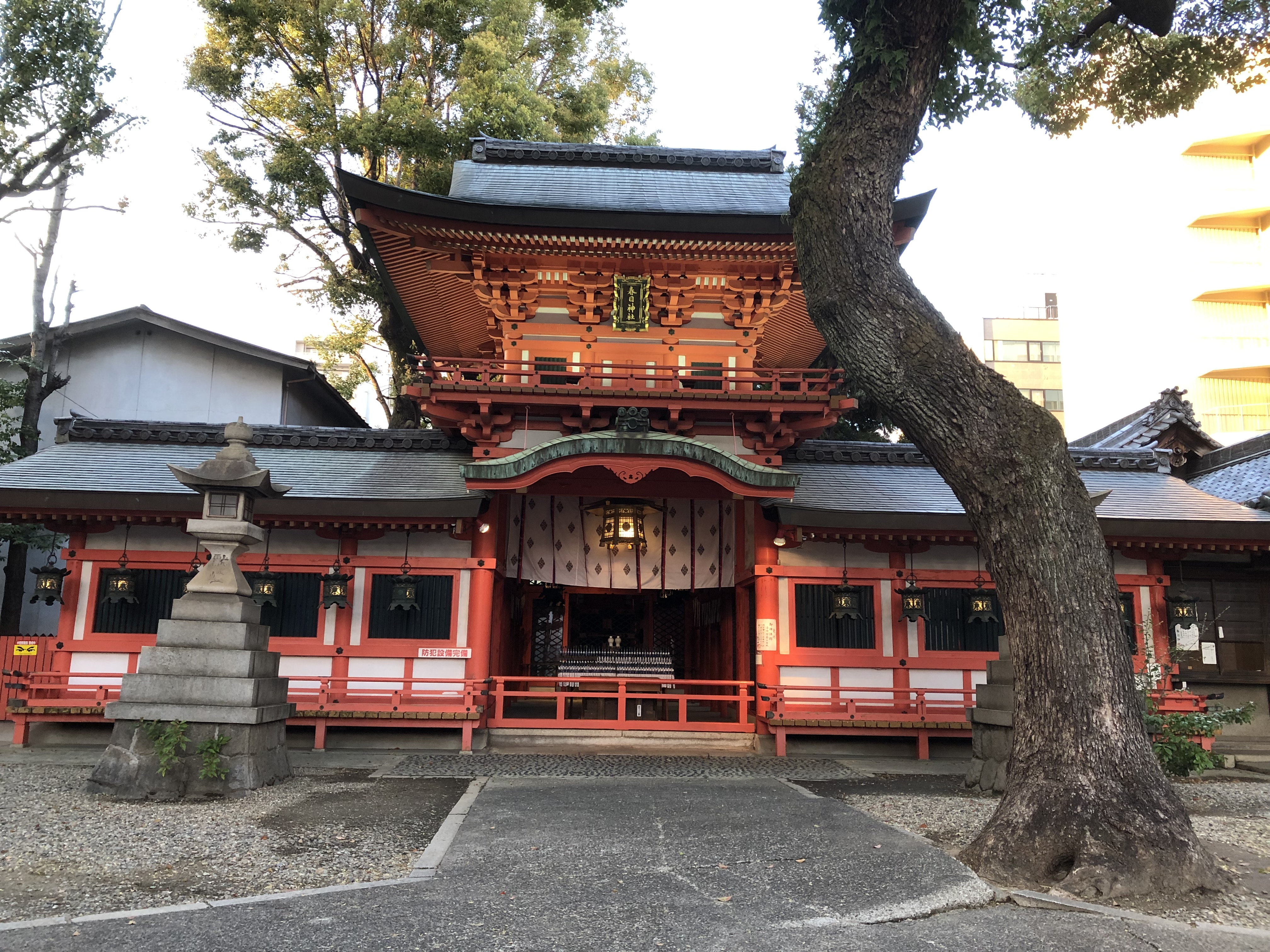 春日神社 大須